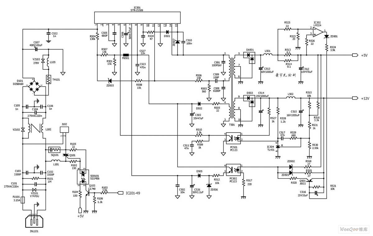 hp laserjet 6l service manual pdf